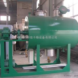 可溶性淀粉专用干燥机 规格,可溶性淀粉烘干机 技术参数