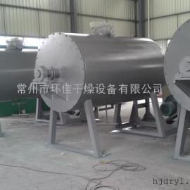 草酸专用干燥机,草酸耙式烘干机