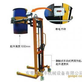 电子秤油桶翻转车 新塘油桶卸料车 从化液压油桶倒料车
