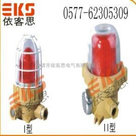 防爆声光报警器BBJ-ZR AC220V 24V LED