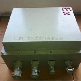 Jxd防爆接线箱铝压铸 不锈钢隔爆型防爆接线箱BJX增安型