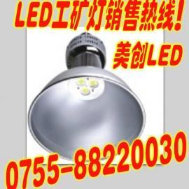 大功率LED�E�A形150W工�V��,�S家直�N,�|量保�C