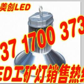 工�V��S家生�a 大功率防爆led工�V��50W-100W