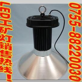 LED40W工矿灯节能led工矿灯 集成吊顶led灯
