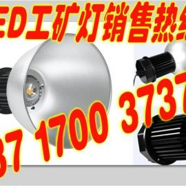 LED防尘工矿灯 LED不防水工矿灯 *大的工矿灯厂