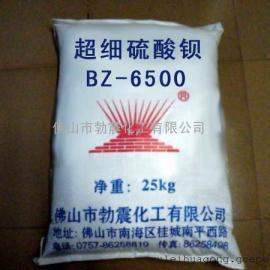 供应油漆厂家填充用超白细BZ-6500硫酸钡