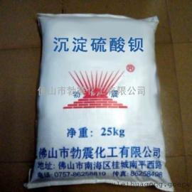 勃震牌建材行业用沉淀硫酸钡/重晶石粉