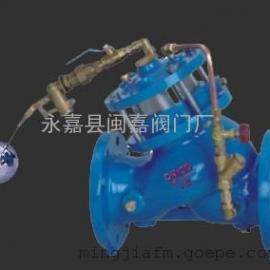 100X遥控浮球阀 100X不锈钢遥控浮球阀