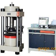 YAW-3000全自动压力机