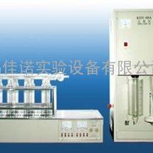 定氮仪,莱阳定氮仪,海阳凯式定氮仪价格