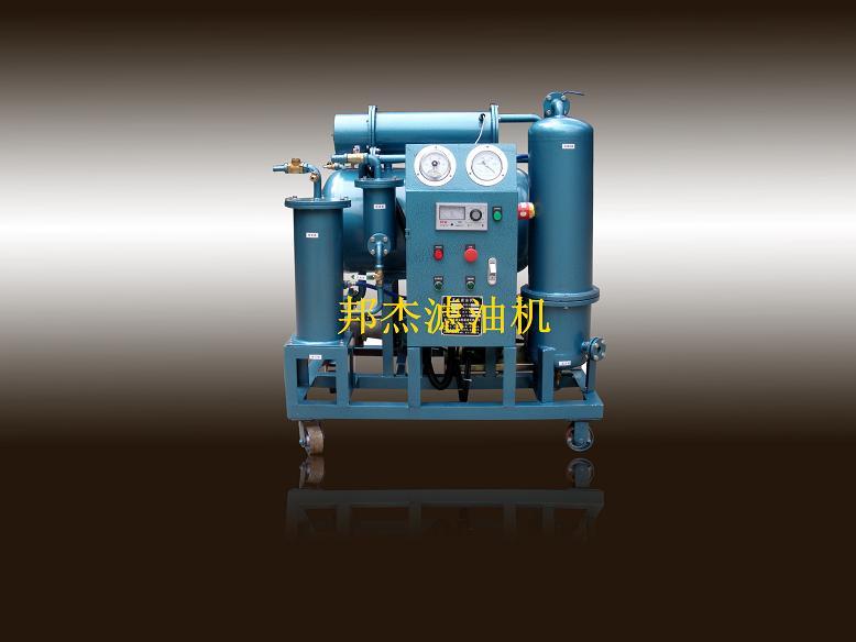 模锻液压机液压油真空滤油机