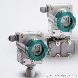 流量型压力变送器