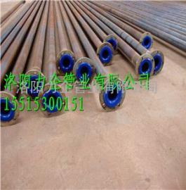 碳钢管内衬PO,过酸碱过盐水防腐管道厂家