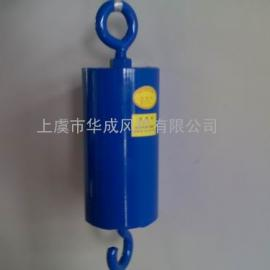 FDJ系列风机专用弹簧吊钩