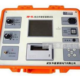 HNLC-BL氧化锌避雷器测试仪