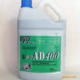 "AD400""环保洁""全能清洁剂"