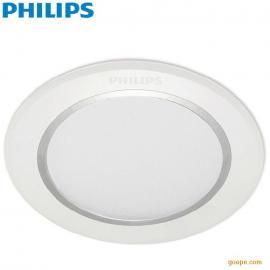 飞利浦LED筒灯/闪炫2.5寸/3寸/3.5寸/4寸筒灯