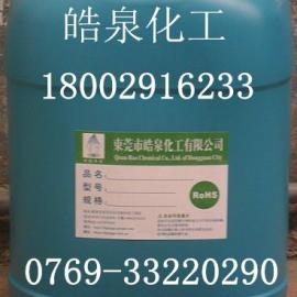 化油器专用清洗剂,化油器强力油污清洁剂