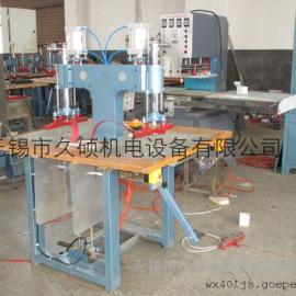 PVC高频塑料热合机