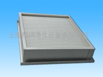 洁净厂房液槽式高效过滤器|实验室高效过滤器|医药高效过滤网