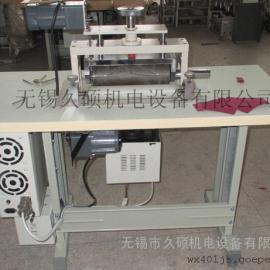 超声波滤芯棉成型机,全自动口罩过滤棉成型机