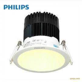 飞利浦LED筒灯 璀璨系列 DN051B 一体化天花灯