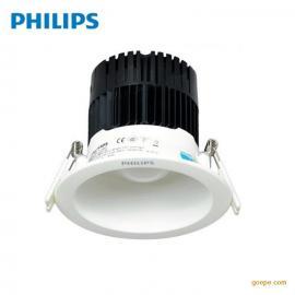 飞利浦LED筒灯 璀璨系列 DN052B 一体化天花灯