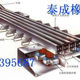 南京GQF-C型伸缩缝价格厂家
