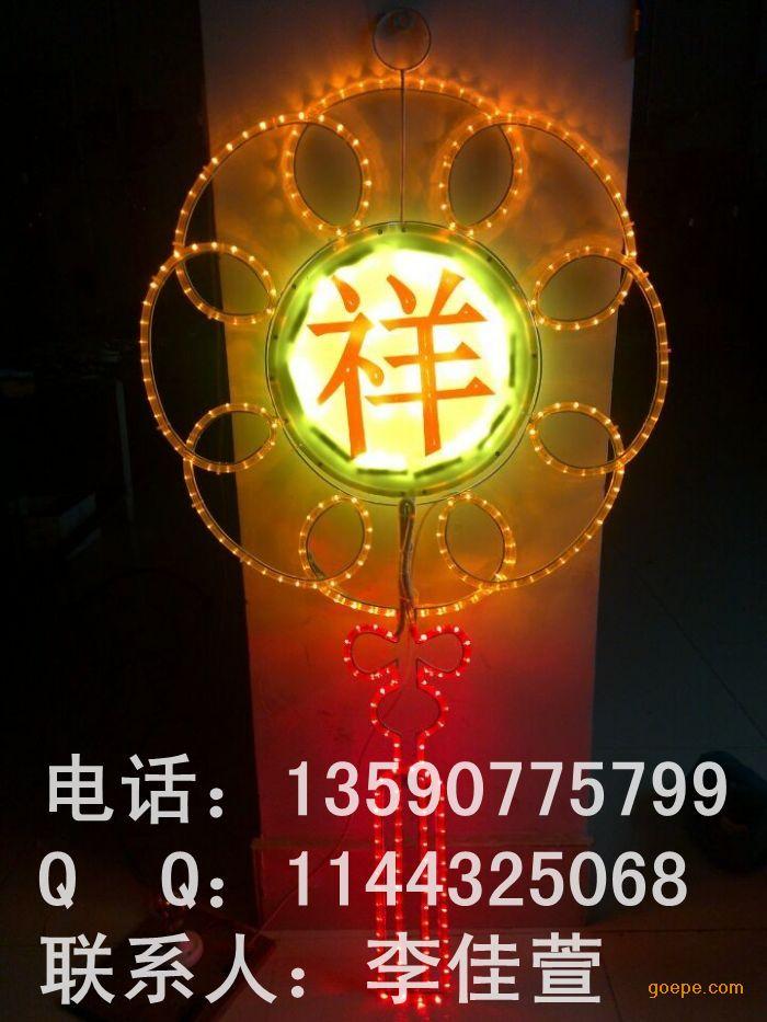 led凤凰造型灯(彩虹管)-厂家直销各种图案造型灯图片