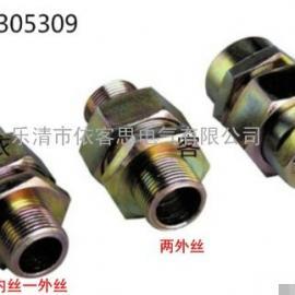 HJD碳钢防爆活接头DN20,不锈钢防爆活接头A、B、C型