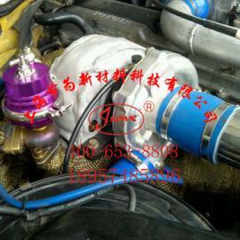 增压器隔热套涡轮增压器隔热套涡轮增压器保温增压器隔热可拆卸隔
