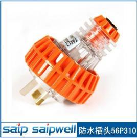 供应56P310工业插头 澳式防水插头 欧标防尘插头