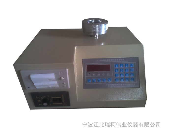 卤素水分仪,水分仪