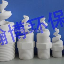 陶瓷螺旋喷嘴,耐磨型陶瓷喷头,TC氧化铝螺旋喷头现货供应