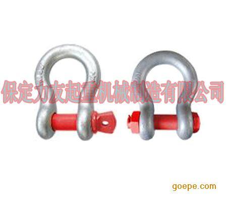 卸扣规格|卸扣价格|弓形卸扣|卸扣厂家|国标卸扣厂商批发