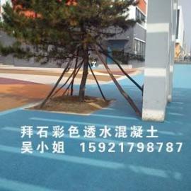 供应景观生态透水地坪-透水混凝土价格,直供上海-山东-四川
