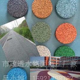 供应江苏园林艺术地坪-彩色混凝土-彩色透水地坪施工报价
