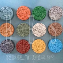供应徐汇市政露骨料透水砼地坪-透水混凝土-彩色混凝土施工