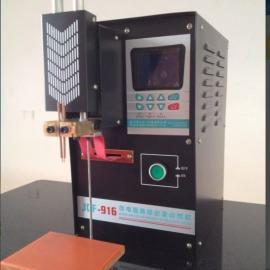 广东深圳圆柱电池点焊机,动力电池点焊机,超声波点焊机,储能点