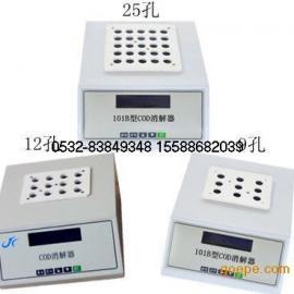 水质分析   101B型COD快速消解器