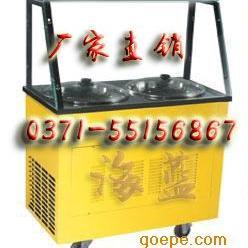 长沙炒冰机/双锅炒冰机价格