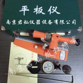 DP10小平板仪/教学用光学平板仪