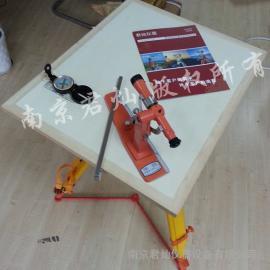 DP7光学平板仪/光学小平板仪