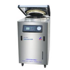 申安立式压力蒸汽灭菌器