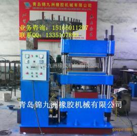 PLC160t自动硫化机,锦九洲强制开模硫化机图片