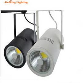 led轨道灯led射灯led背景墙灯 3W/5W/7W/9W/12W/15W/18W/20w/30w