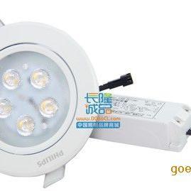 飞利浦LED射灯 闪星系列 3*1W LED天花灯