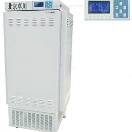 350L人工气候箱_气候箱