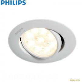 飞利浦LED射灯 闪幻5W小型LED天花灯 41091