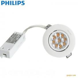 飞利浦LED射灯 璀璨射灯 RS052 专业天花射灯